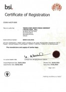 HACCP:2003 CODEX Certification